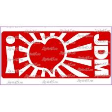 Наклейка Ilove JDM (107)
