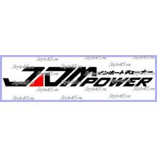 Наклейка JDM power