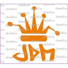 Наклейка JDM (105)