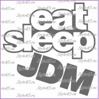 Наклейка Eat Sleep JDM (110)