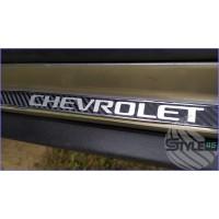 Наклейка на пороги Chevrolet Niva, Niva Travel