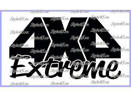 Наклейка 4х4 extreme (176)
