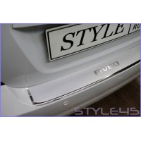 Наклейка на задний бампер для Chevrolet Aveo