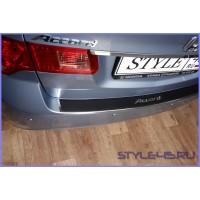 Наклейка на задний бампер для Honda Accord 8