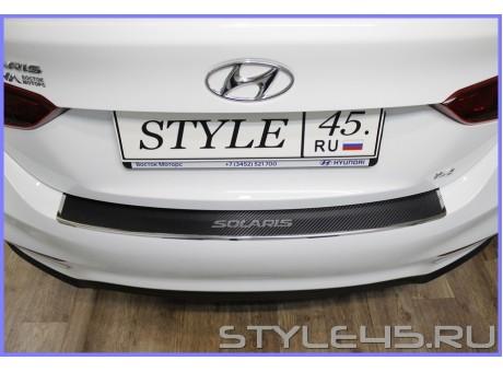 Наклейка на задний бампер для Hyundai Solaris 2