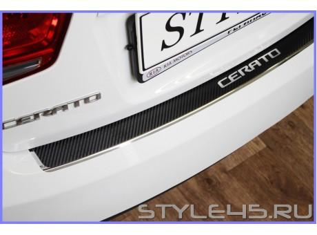 Наклейка на задний бампер для Kia Cerato 2