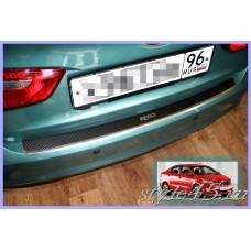 Наклейка на задний бампер для Kia Rio 3