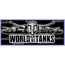 Наклейка World of Tanks (6)