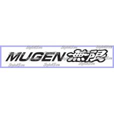 Наклейка MUGEN (42)