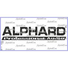 "Наклейка "" Alphard sound technology """