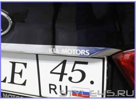 Наклейка на крышку багажника Kia Rio 3
