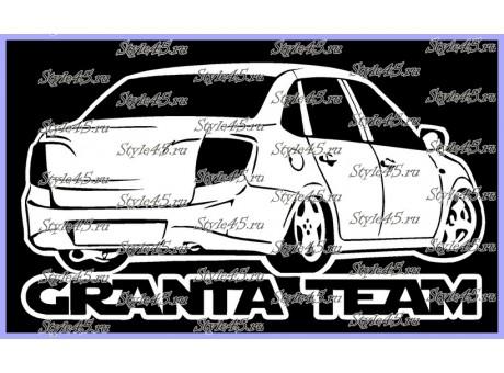 Наклейка Lada Granta team