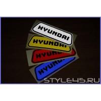 Светоотражающие наклейки на дверь для Hyundai