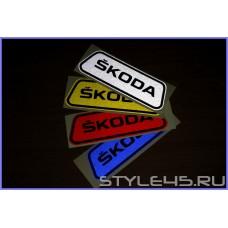 Светоотражающие наклейки на дверь для Skoda