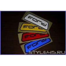 Светоотражающие наклейки на дверь для Ford