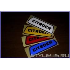 Светоотражающие наклейки на дверь для Citroen