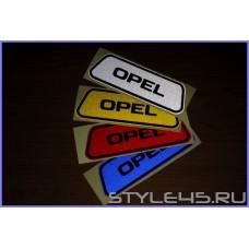 Светоотражающие наклейки на дверь для Opel