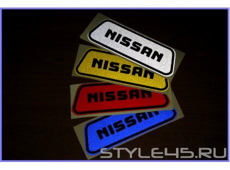 Светоотражающие наклейки на дверь для Nissan