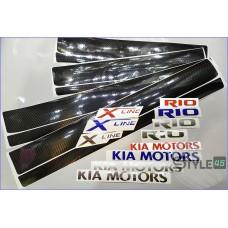 Наклейки на пороги Kia Rio