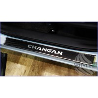 Наклейки на пороги Changan CS 75