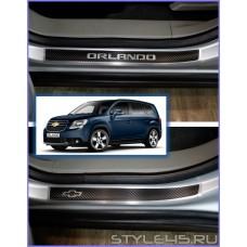 Наклейки на пороги для Chevrolet Orlando
