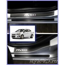 Наклейки на пороги для Chevrolet Aveo