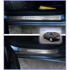 Наклейки на пороги для Citroen C4