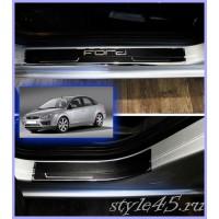 Наклейки на пороги для Ford Focus 2