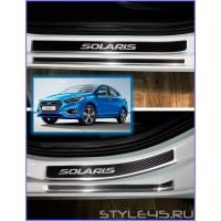 Наклейки на пороги для Hyundai Solaris 2