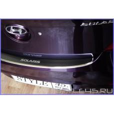 Наклейка на задний бампер для Hyundai Solaris ( Хэтчбек )