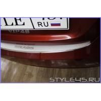 Наклейка на задний бампер для Hyundai Solaris 1