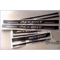 Наклейки на пороги для Hyundai Accent (4G), (5G)
