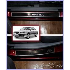 Наклейки на пороги для Hyundai Elantra 4