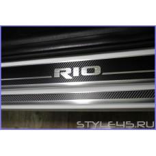 Наклейки на пороги Kia Rio 4