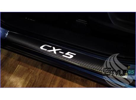 Наклейки на пороги Mazda CX-5