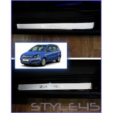 Наклейки на пороги для Opel Zafira 2