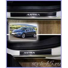 Наклейки на пороги для Opel Astra J