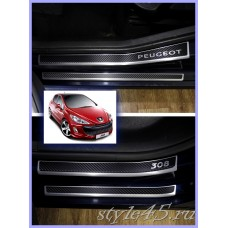 Наклейки на пороги для Peugeot 308