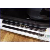 Наклейки на пороги  Skoda Octavia 3
