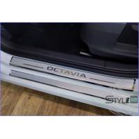 Наклейки на пороги  Skoda Octavia A7
