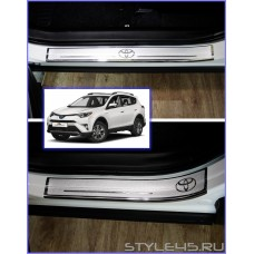 Наклейки на пороги для Toyota RAV4