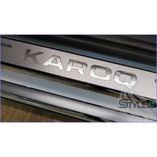 Наклейки на пороги Skoda Karoq
