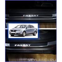 Наклейки на пороги для Volkswagen Passat b6