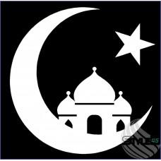 Наклейка Символ ислама