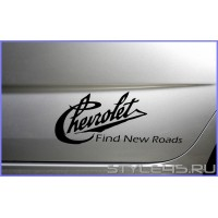 Наклейка для Chevrolet  Find New Roads