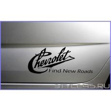 Наклейка для Chevrolet  Find New Roads