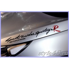 Наклейка Smart Insides Sportage R