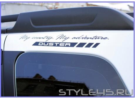 "Наклейка для Renault Duster "" My country. My adventure """